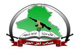 عصائب أهل الحق تدعو لإبعاد الأميركيين عن عمليات تحرير الموصل