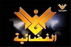 """""""تويتر"""" تعلّق حسابات قناة """"المنار"""" اللبنانية"""