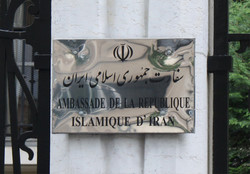 Iran's embassy in Paris