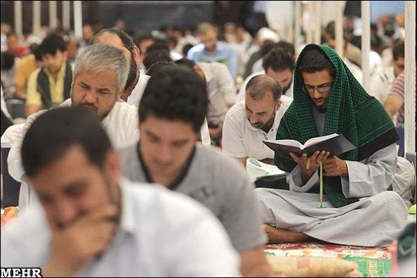 ثبت نام مراسم اعتکاف دانشگاه شهید بهشتی آغاز شد