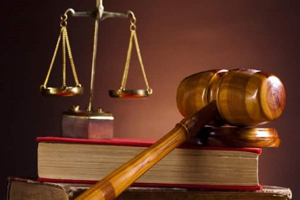 پرونده حقوقی و دادگاه