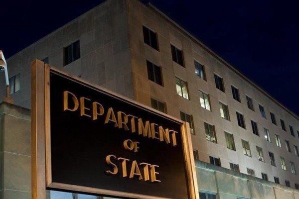 امریکہ کا اپنے شہریوں کو پاکستان کا سفر نہ کرنے کا مشورہ