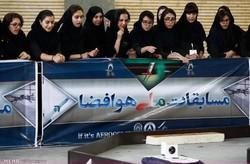 برگزاری بزرگترین رویداد هوا فضایی کشور در دانشگاه خواجه نصیر