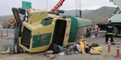 واژگونی تانکرسوخت