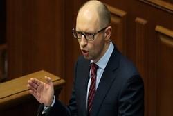 یوکرائن کے وزیرِ اعظم اپنے عہدے سےمستعفی ہوگئے