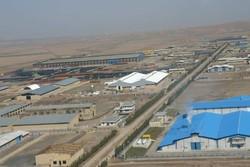۱۶۰ هکتار زمین شهرکهای صنعتی به واحدهای تولیدی واگذار شد