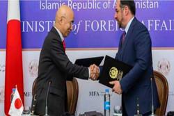 ژاپن ۲۲ میلیون دلار به توسعه اجتماعی و اقتصادی افغانستان کمک کرد