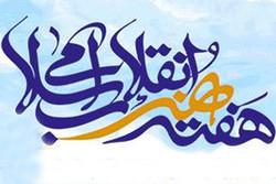 هنرمندان برگزیده استان یزد تجلیل میشوند