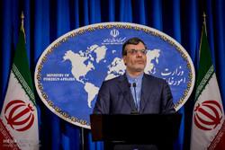 İran'dan Amerika'ya sert tepki
