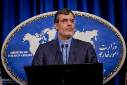 Iran denounces Bahrain's ban on al-Wefaq