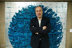 گفتگو با محمود صلاحی رئیس سازمان فرهنگی هنری شهرداری تهران