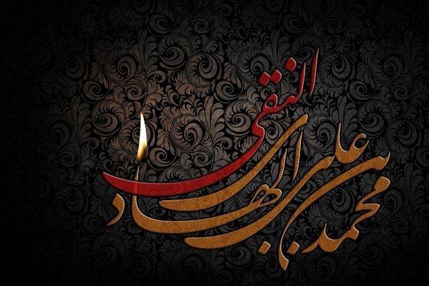 امام هادی(ع)؛ خطیب الائمه/ ۱۵۰ فضیلت امیرالمومنین در زیارت غدیریه