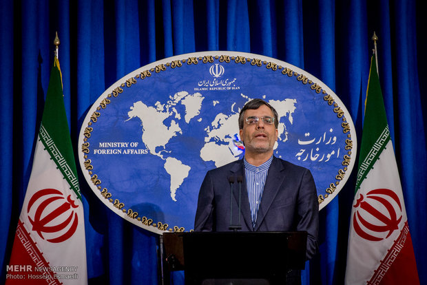 UN ready to assist Iran against US asset ruling