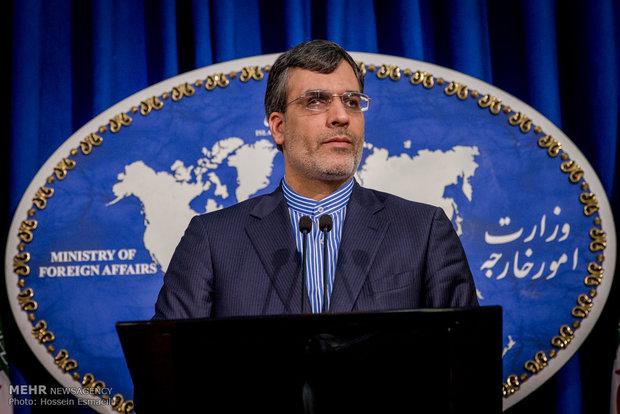 Iran denounces Bahrain's ban on al-Wefaq