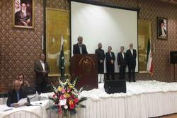 مراسم بزرگداشت روز ملی پاکستان در هتل پارسیان استقلال