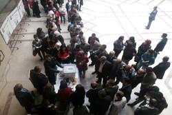 بدءانتخابات مجلس الشعب السوري