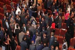ارجاء جلسة مجلس النواب العراقي الى الخميس