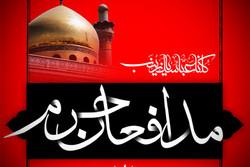 برگزاری آیین گرامیداشت اولین شهید مدافع حرم استان فارس