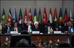 اجلاس کشورهای اسلامی