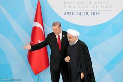 İslam İşbirliği Teşkilatı 13. Zirvesi/ Foto