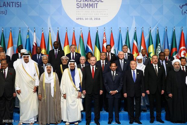 سیزدهمین اجلاس سران کشورهای عضو سازمان همکاری اسلامی (OIC)