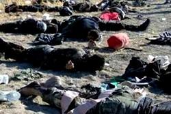 کشته شدن اعضای داعش