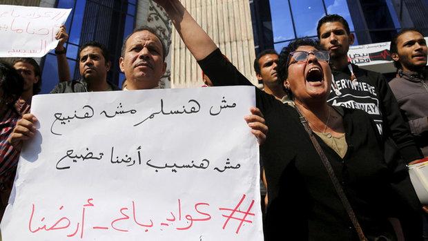 الداخلية المصرية تحذر من التظاهر احتجاجا على اتفاقية الحدود البحرية مع السعودية