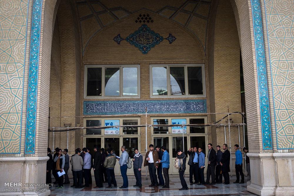 آزمون ورودی حوزه های علمیه تهران