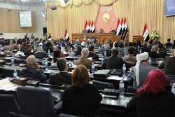 یک هیأت پارلمانی بلندپایه از عراق وارد ژنو شد