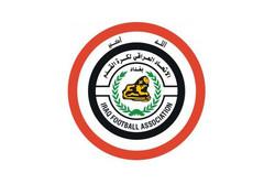 فیفا فدراسیون فوتبال عراق را تعلیق نمیکند