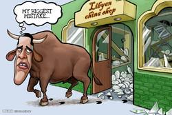 برترین کاریکاتور های ۲۹ فروردین ۹۵