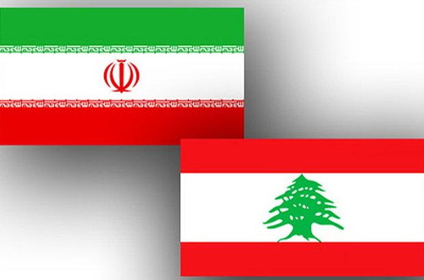 طهران وبيروت تبحثان سبل تطوير العلاقات الاقتصادية