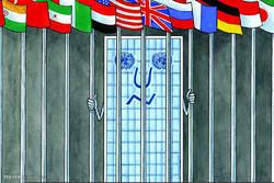 Birleşmiş Milletler/ Karikatür