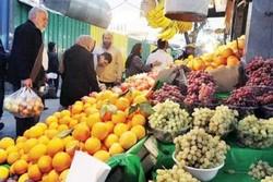 کراپشده - بازارچه میوه