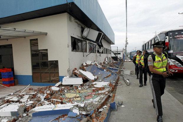 زلزله در اکوادور