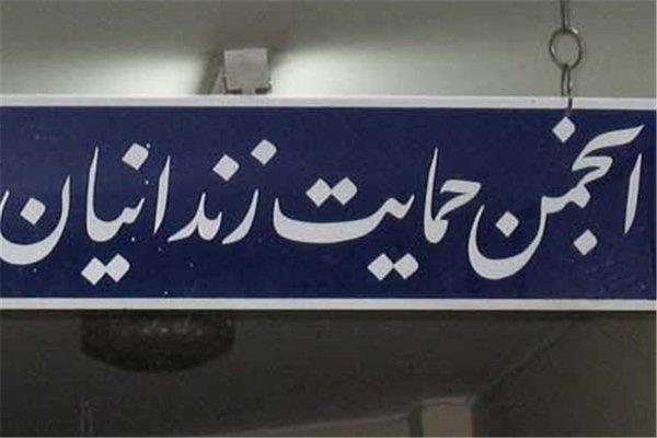 اعزام ۴۵ خانواده زندانیان شهرضا به مشهد مقدس
