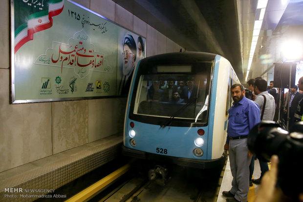 افتتاح ایستگاه مترو «خواجه عبدالله انصاری»