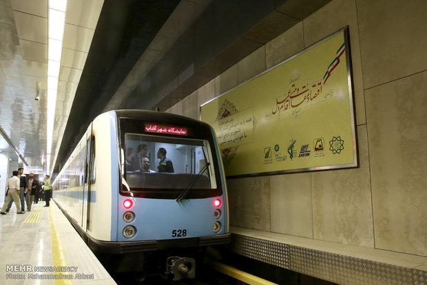 ایستگاه متروی سهروردی به بهره برداری رسید