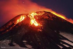 آتشفشاں پہاڑ
