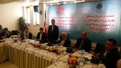 Isfahan, Hong Kong discuss boosting trade ties