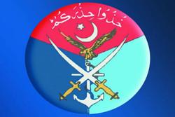 آرم ارتش پاکستان
