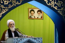 آیت الله موحدی کرمانی ، نماز جمعه تهران