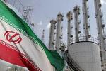 ايران والصين يوقعان على اتفاق لاعادة تصميم مفاعل اراك