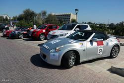 Family Rally Championship in Kish