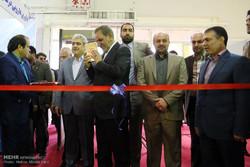 IranLab expo opens