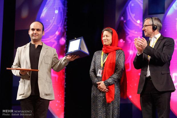 مراسم اختتامیه جشنواره فیلم خارجی فجر