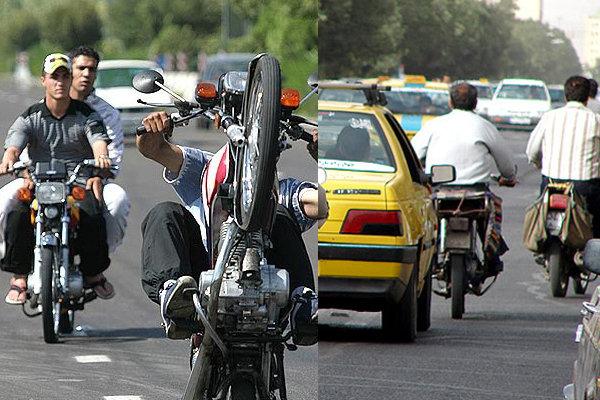 قیمت طرح ترافیک موتورسیکلت