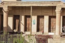 Şehriza Çarşısı