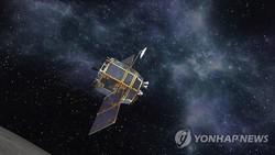 S Korea, US to discuss space program