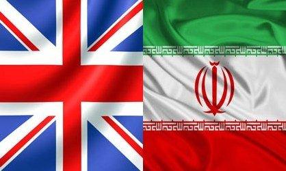 بدء جولة جديدة من المباحثات الايرانية البريطانية في مجال الطاقة